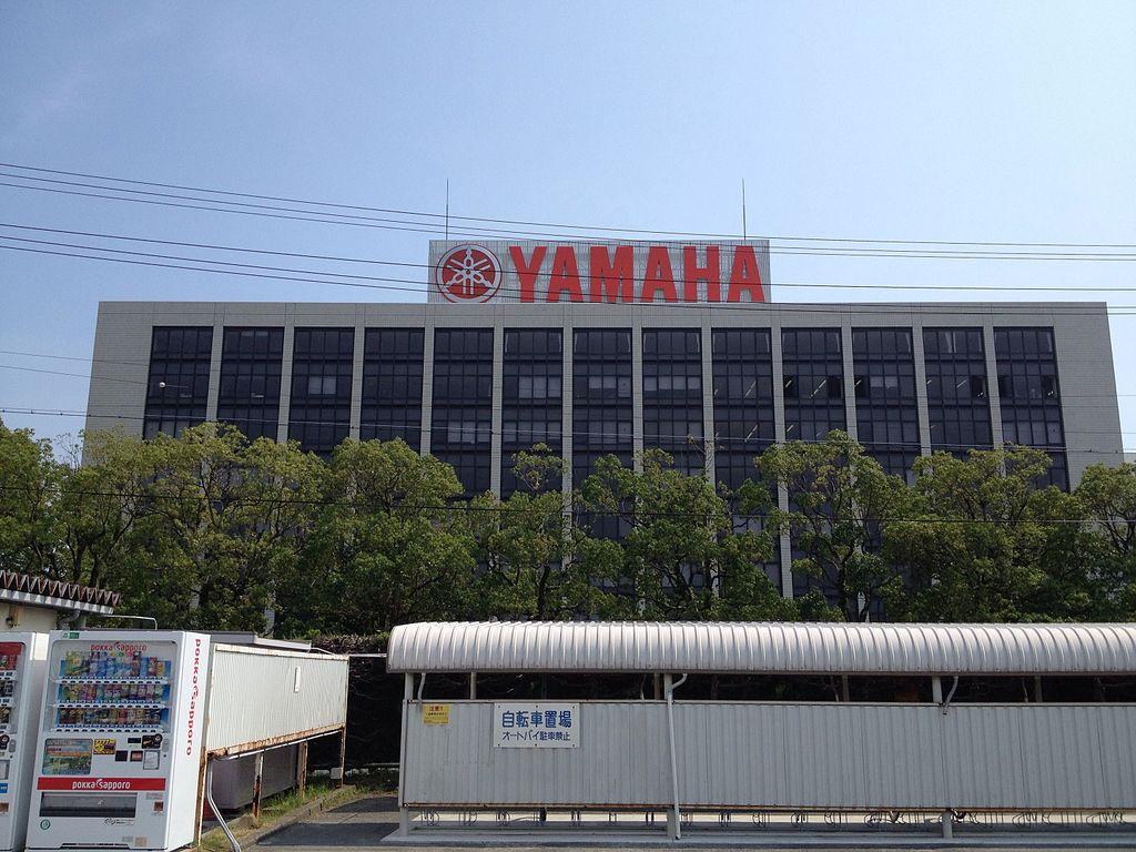 Yamaha vendió Motori Minarelli a Fantic